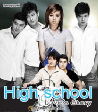 Khmer+Movies+04+High+School+.jpg