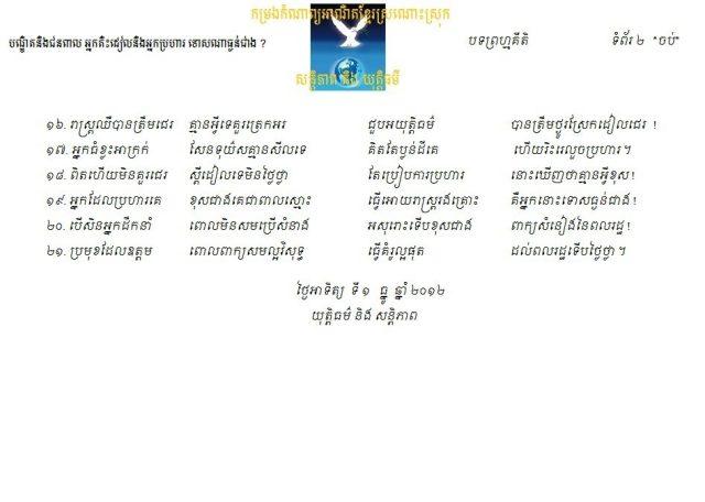 76995_315195475260033_2000409485_n.jpg