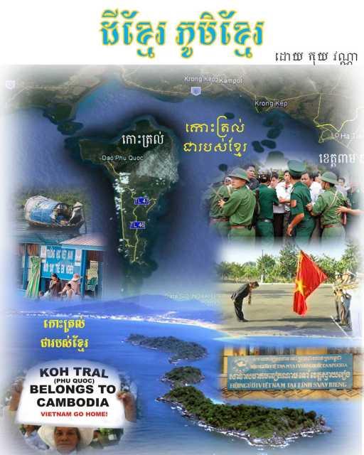 Dey+Khmer+Phum+Khmer.jpg