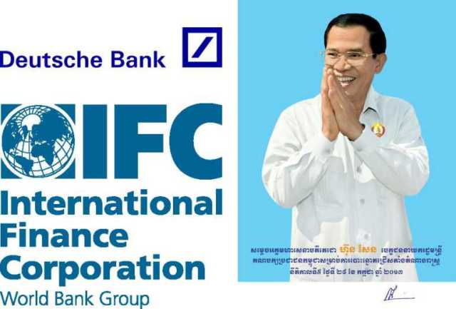 Deutsche+Bank+-+IFC+-+Hun+Sen.jpg