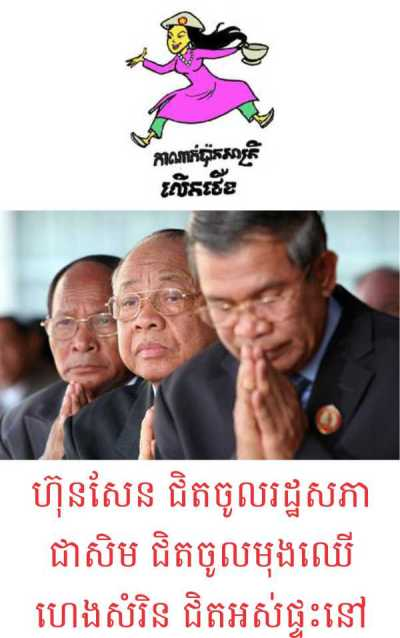 CPP+trio+slogan.jpg