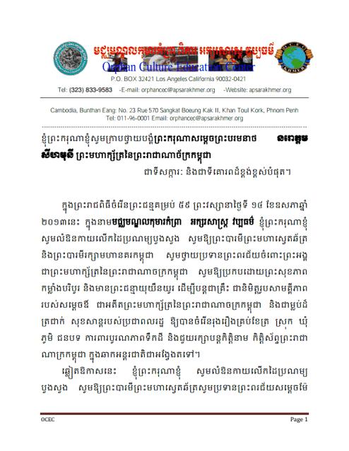 OCEC+15May2013+01.png