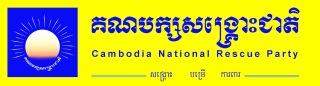 CNRP+Logo_Office.jpg