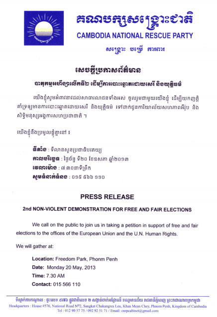 CNRP+2nd+Demo.png
