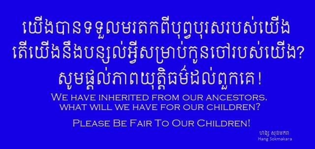 Hangs+-+Be+fair+to+our+Children!.jpg